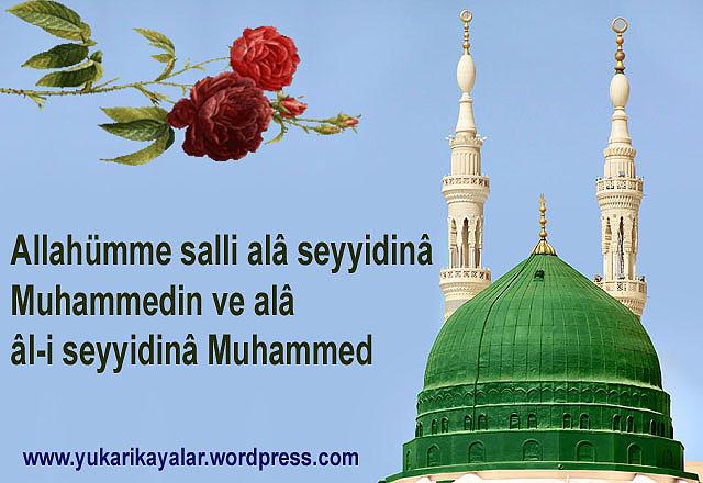 Allahümme salli alâ seyyidinâ Muhammedin ve alâ âl-i seyyidinâ Muhammed