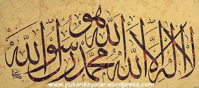 asri-saadetten-bir-yildiz-islamin-ilk-sancaktari-hz-hamza-r-a-tevhid-copy